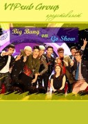 GO SHOW C BIG BANG [2012]