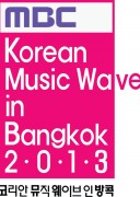 MBC Korean Music Wave in Bangkok 2013