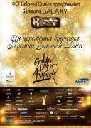 27th Golden Disk Awards