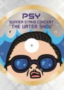 PSY-Summer Stand Live Concert  [2012]