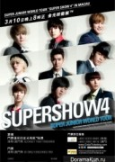 Super Junior / Super Show 4