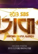 2013 SBS Drama Awards