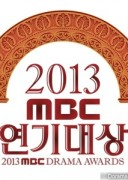 MBC Drama Awards [2013]