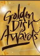 Golden Disk Awards [2014]